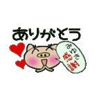 ちょ~便利![みゆき]のスタンプ!(個別スタンプ:08)