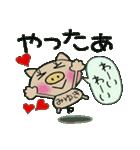 ちょ~便利![みゆき]のスタンプ!(個別スタンプ:12)