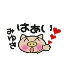 ちょ~便利![みゆき]のスタンプ!(個別スタンプ:13)