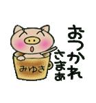 ちょ~便利![みゆき]のスタンプ!(個別スタンプ:17)