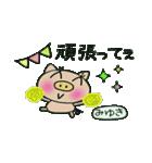 ちょ~便利![みゆき]のスタンプ!(個別スタンプ:19)