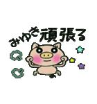 ちょ~便利![みゆき]のスタンプ!(個別スタンプ:20)