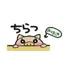 ちょ~便利![みゆき]のスタンプ!(個別スタンプ:22)