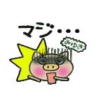 ちょ~便利![みゆき]のスタンプ!(個別スタンプ:23)