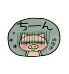 ちょ~便利![みゆき]のスタンプ!(個別スタンプ:24)
