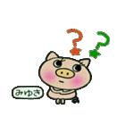 ちょ~便利![みゆき]のスタンプ!(個別スタンプ:28)