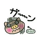 ちょ~便利![みゆき]のスタンプ!(個別スタンプ:32)