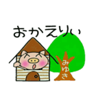 ちょ~便利![みゆき]のスタンプ!(個別スタンプ:36)