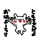 ともちゃん専用名前スタンプ(個別スタンプ:01)