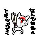 ともちゃん専用名前スタンプ(個別スタンプ:04)