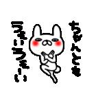 ともちゃん専用名前スタンプ(個別スタンプ:06)