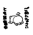 ともちゃん専用名前スタンプ(個別スタンプ:15)