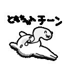 ともちゃん専用名前スタンプ(個別スタンプ:16)