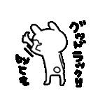 ともちゃん専用名前スタンプ(個別スタンプ:26)