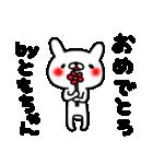 ともちゃん専用名前スタンプ(個別スタンプ:34)