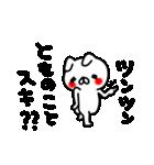 ともちゃん専用名前スタンプ(個別スタンプ:38)