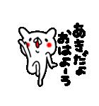 あきちゃん専用名前スタンプ(個別スタンプ:04)