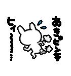 あきちゃん専用名前スタンプ(個別スタンプ:08)