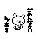 あきちゃん専用名前スタンプ(個別スタンプ:09)