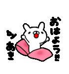 あきちゃん専用名前スタンプ(個別スタンプ:13)