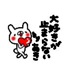 あきちゃん専用名前スタンプ(個別スタンプ:19)