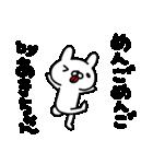あきちゃん専用名前スタンプ(個別スタンプ:20)
