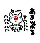あきちゃん専用名前スタンプ(個別スタンプ:23)