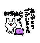 あきちゃん専用名前スタンプ(個別スタンプ:24)
