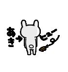 あきちゃん専用名前スタンプ(個別スタンプ:25)