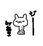 あきちゃん専用名前スタンプ(個別スタンプ:26)