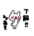 あきちゃん専用名前スタンプ(個別スタンプ:38)