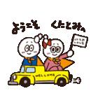 しらたマン(ヒダカマコト バージョン)(個別スタンプ:1)