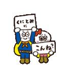 しらたマン(ヒダカマコト バージョン)(個別スタンプ:2)