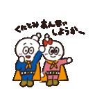 しらたマン(ヒダカマコト バージョン)(個別スタンプ:3)