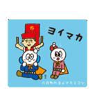 しらたマン(ヒダカマコト バージョン)(個別スタンプ:4)