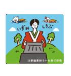 しらたマン(ヒダカマコト バージョン)
