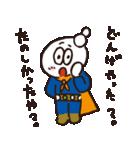 しらたマン(ヒダカマコト バージョン)(個別スタンプ:9)