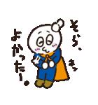 しらたマン(ヒダカマコト バージョン)(個別スタンプ:10)