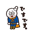 しらたマン(ヒダカマコト バージョン)(個別スタンプ:11)