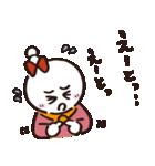 しらたマン(ヒダカマコト バージョン)(個別スタンプ:14)