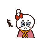 しらたマン(ヒダカマコト バージョン)(個別スタンプ:15)
