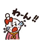 しらたマン(ヒダカマコト バージョン)(個別スタンプ:16)