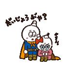 しらたマン(ヒダカマコト バージョン)(個別スタンプ:17)