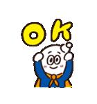 しらたマン(ヒダカマコト バージョン)(個別スタンプ:18)