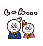 しらたマン(ヒダカマコト バージョン)(個別スタンプ:20)