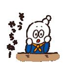 しらたマン(ヒダカマコト バージョン)(個別スタンプ:21)