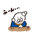 しらたマン(ヒダカマコト バージョン)(個別スタンプ:22)