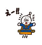 しらたマン(ヒダカマコト バージョン)(個別スタンプ:24)
