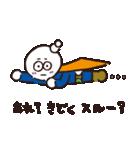 しらたマン(ヒダカマコト バージョン)(個別スタンプ:25)