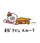 しらたマン(ヒダカマコト バージョン)(個別スタンプ:26)